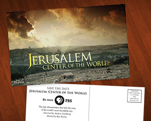 Jerusalem Documentary Postcard